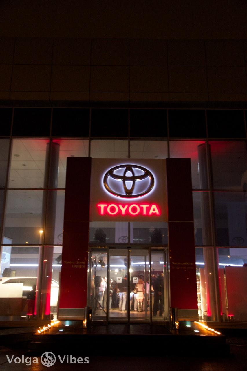 Презентация нового Toyota Highlander в Саратове, 14 февраля 2014