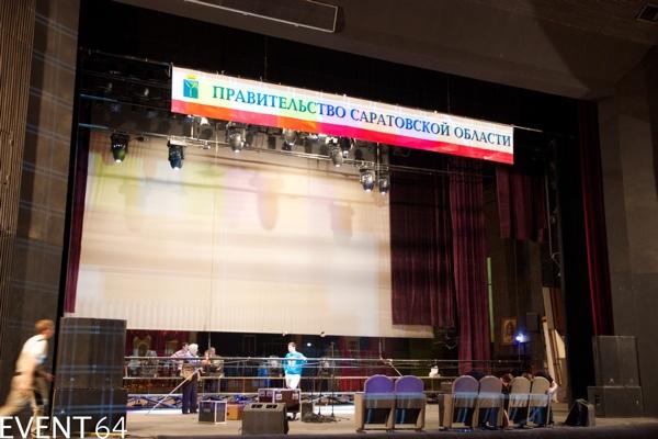 Гала Концерт саратовской студенческой весны в Театре Драмы, 22 апреля 2014