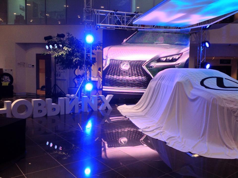 Презентация нового Lexus NX в Саратове, 10 октября 2014