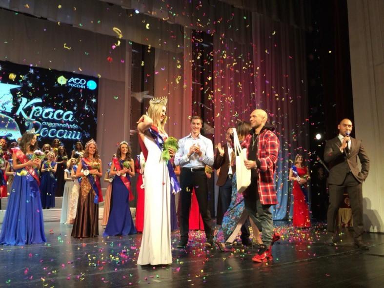Конкурс Краса Студенчества России 2016