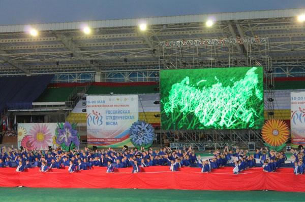 РОССИЙСКАЯ СТУДЕНЧЕСКАЯ ВЕСНА 2014, Тольятти