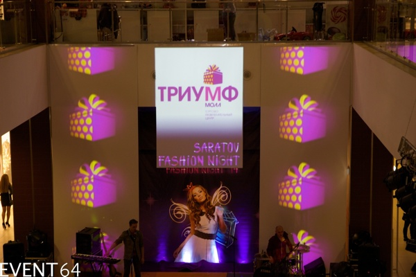 SARATOV FASHION NIGHT 2014 В ТРЦ «ТРИУМФ МОЛЛ»