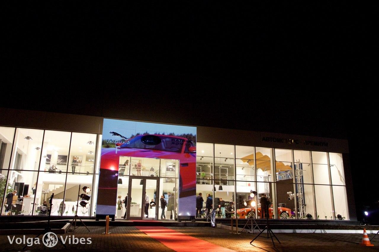 Открытие Дилерского Центра «Land Rover - Jaguar» в Саратове, 29 ноября 2013